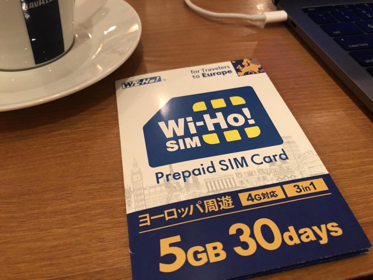 Wi-Ho! SIMカード