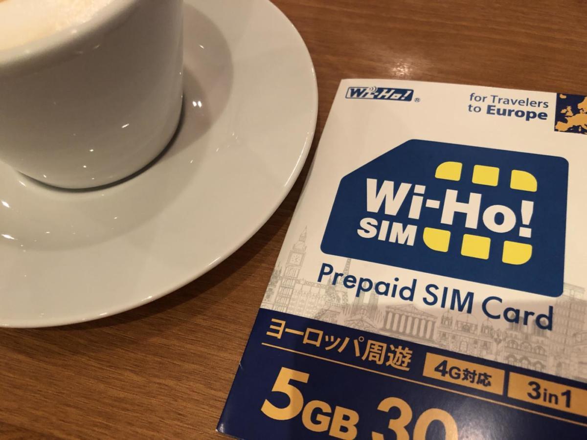 Wi-Ho!のヨーロッパ専用SIM