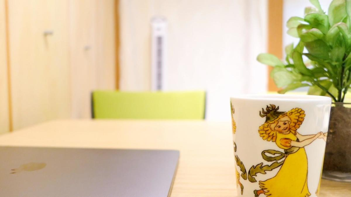 在宅勤務しながら副業するなら、圧倒的にブログがおすすめ!