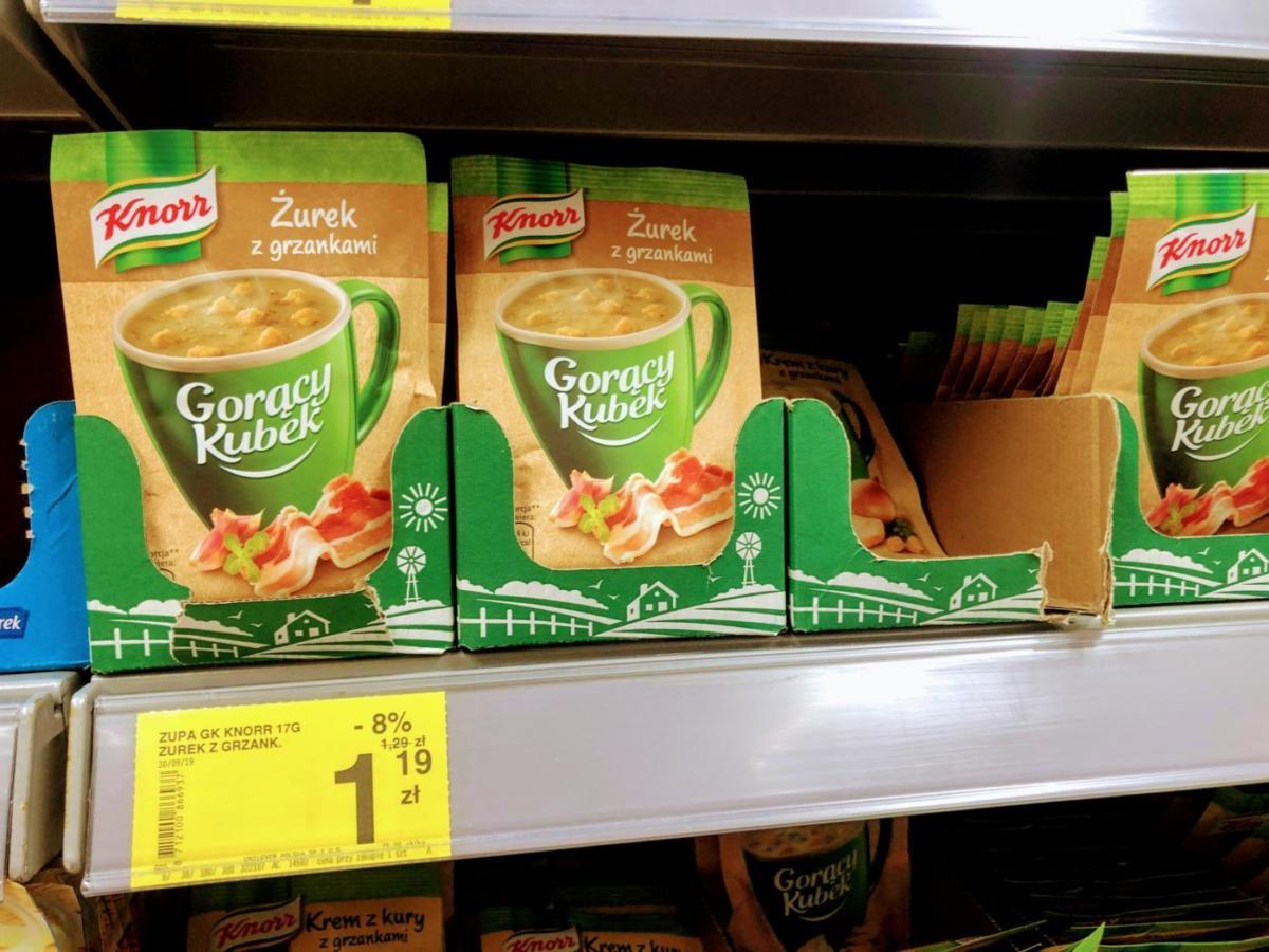 ポーランドのスーパー