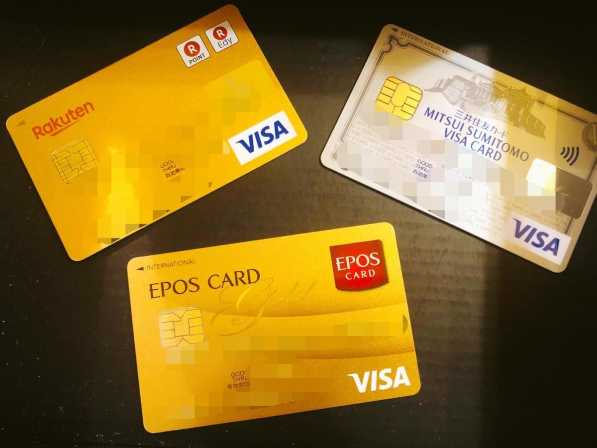 【経験談】退職前に作ってよかった!おすすめクレジットカード【後悔しないように】
