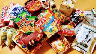【日本から海外】送ってもらって嬉しかったもの7選【食料品・日用品・衛生用品】